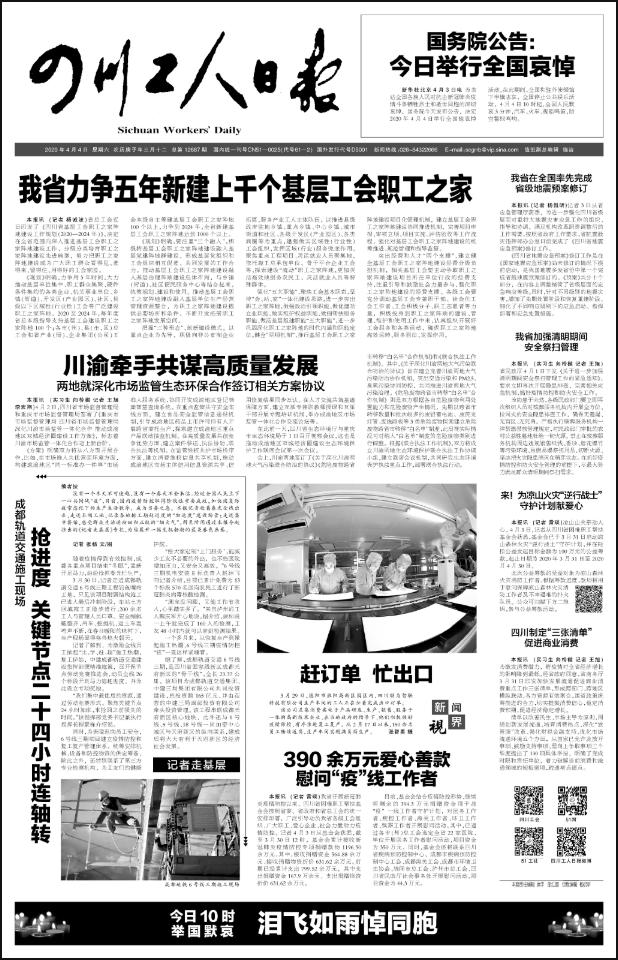 http://www.dengbaoyi.cn/bzlb.php