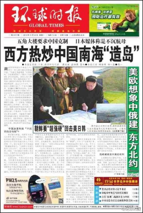 国家级报纸登报|环球时报登报|登报易