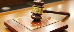 公告登报的法律规定