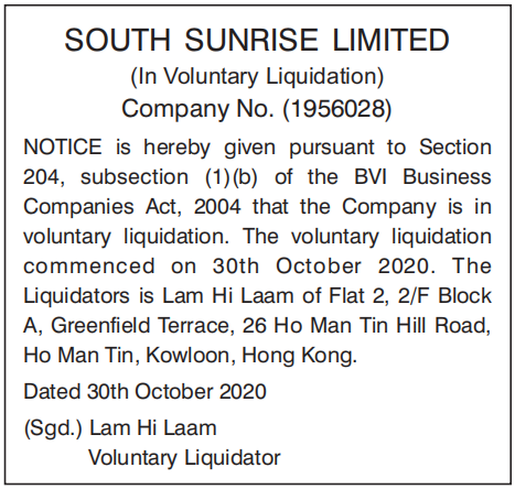 自愿清算公告|In Voluntary Liquidation
