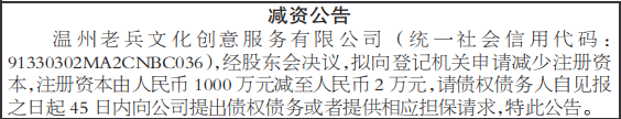 http://www.dengbaoyi.cn/upload/images/20210821_174329.png